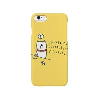 ミジンコ Smartphone cases