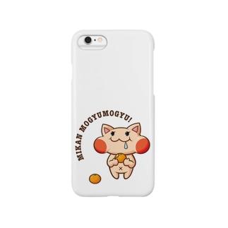 みかんぽっぽ! Smartphone cases