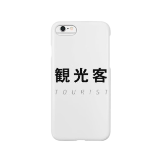観光客 Smartphone cases