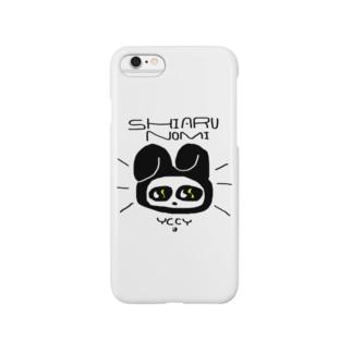 SHIARUNOMI スマートフォンケース