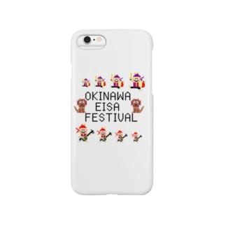 沖縄エイサー Smartphone cases