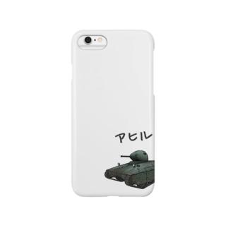 アヒルTシャツ(AMX 40) Smartphone cases