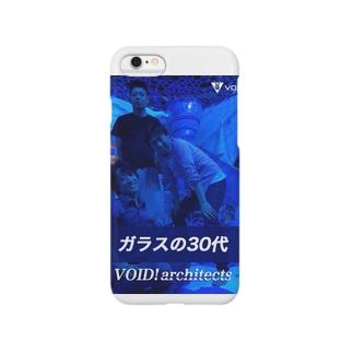 VOID!ガラスの三十代 Smartphone cases