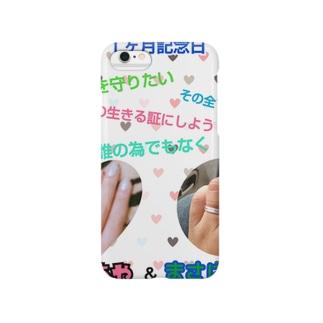 1ヶ月 Smartphone cases