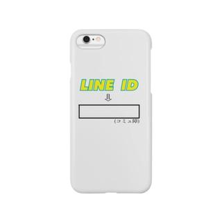 コミュ障によるコミュ障のためのコミュ障iPhoneケース Smartphone cases