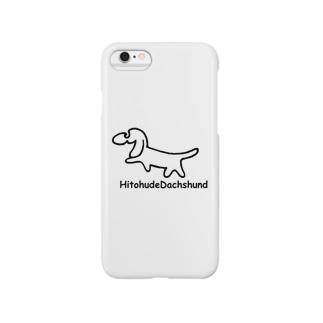 ひとふでダックスフンド3 Smartphone cases