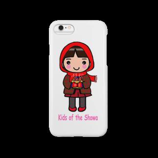 pinkychocolatの昭和キッズ 真知子巻きの少女 Smartphone cases