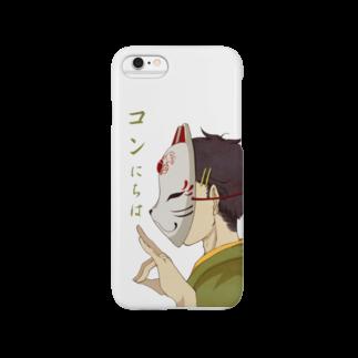 輪刀の狐面 Smartphone cases