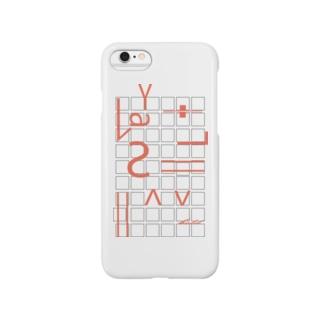 校正記号詩 Smartphone cases