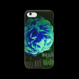 しらつめの薔薇の密約 Smartphone cases