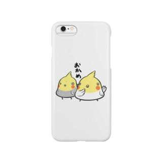 オカメインコズ Smartphone cases