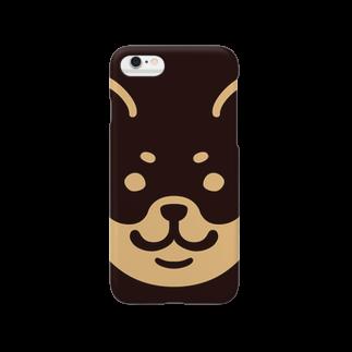 chi-bitのSHIBAT - クロシバ Smartphone cases