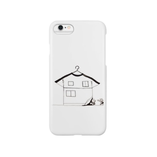 I'm home!(ただいま!) Smartphone cases