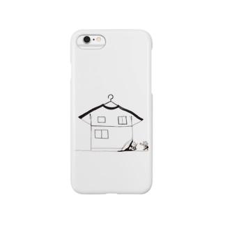 I'm home!(ただいま!) Smartphone cases