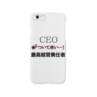 ハッタリ野郎 Smartphone cases