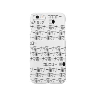 猫マナー Smartphone cases