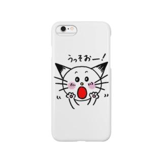 ぽんちゃん Smartphone cases