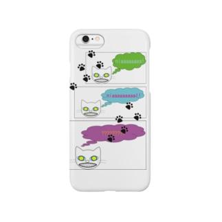 じゃじゃ猫 Smartphone cases