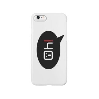 『Oh!』 Smartphone cases