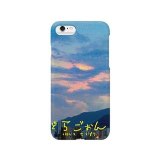 どらごぉん Smartphone cases