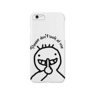 ないしょ Smartphone cases