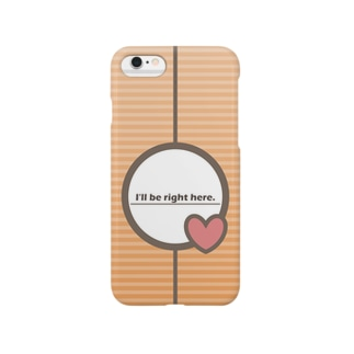 I'll be right here. Smartphone cases