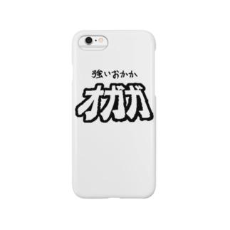 強いおかか オガガ Smartphone cases