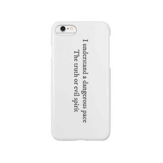 悪魔と魔性 Smartphone cases