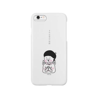 最高の相棒 Smartphone cases