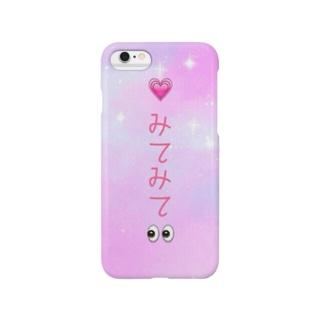 りぃたんオリジナルケース Smartphone cases