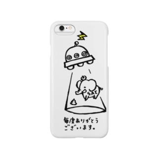 毎度UFOに連れ去られるサイ Smartphone cases