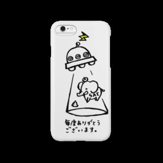 えんがわカフェの毎度UFOに連れ去られるサイ Smartphone cases