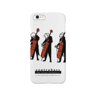contrabass Smartphone cases
