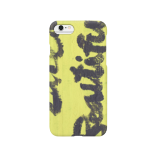 misecoのlife is beautiful Smartphone cases