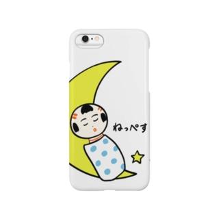 仙台弁こけし(ねっぺす) Smartphone cases