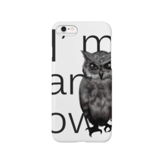 I'm an owl. Smartphone cases