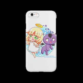 ひよこめいぷるのへるぉぁへぶん×ひよこめいぷる Smartphone cases