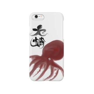 Big octopus Smartphone cases
