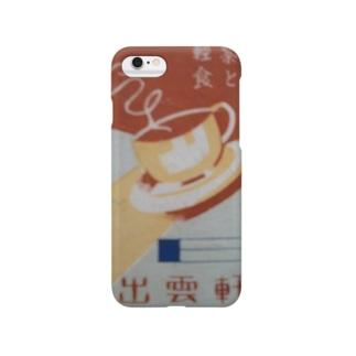 レトロTOKIO ミルクホール Smartphone cases