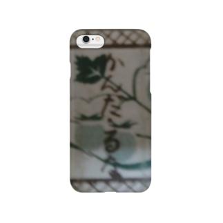 レトロTOKIO 珈琲店 かんだルナ Smartphone cases