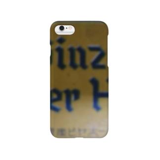 レトロTOKIO 銀座ビヤホール Smartphone cases