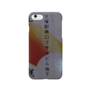 レトロTOKIO VIP 銀馬車 Smartphone cases
