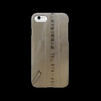 retro_nipponのレトロTOKIO 純喫茶 COFFEE ポール Smartphone cases