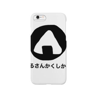 パクパク Smartphone cases