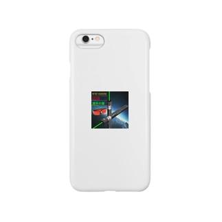 新世代のレーザーポインター緑色 Smartphone cases