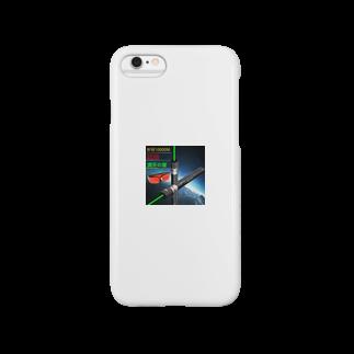 yakuoto20の新世代のレーザーポインター緑色 Smartphone cases