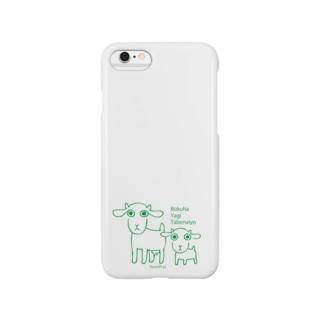 ボクハヤギタベナイヨ Smartphone cases