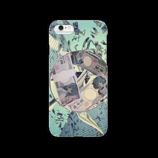 Kyousuke-kagrraのドルフィードリームジャンボ宝くじ Smartphone cases