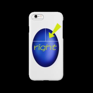 Qsarkのクリック Smartphone cases