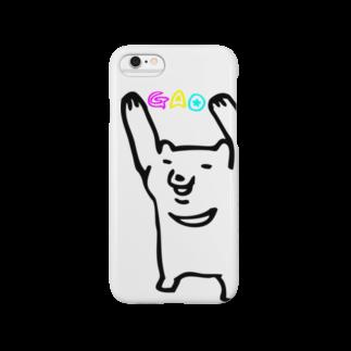 *Momoのツキノワグマ2 Smartphone cases